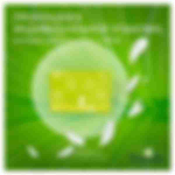 Гигиенические прокладки P&G Naturella ultra maxi, 8шт