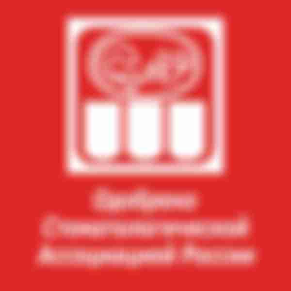 Зубная паста Colgate Максимальная защита от кариеса Двойная мята, 50 мл