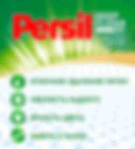 Cредство для стирки Persil Color для цветного белья, стиральный порошок 3кг (20 стирок)