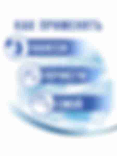 Специальное чистящее средство Пемолюкс Морской Бриз (480г)