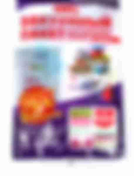Пакет вакуум. для хранения вещей 60*80см принт Арт.ZAP68 (ф130)