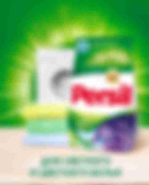 Cредство для стирки Persil Лаванда для белого белья, стиральный порошок 3кг (20 стирок)