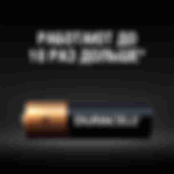 Батарейка Duracell MN1500 LR06 BL-4 4шт