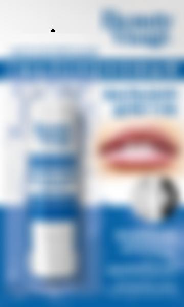 Бальзам для губ ФитоКосметик Гиалуроновый увлажняющий 5в1, 3,6гр