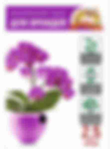 Почвогрунт Царица цветов для орхидей 2,5л